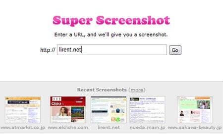screen-shot