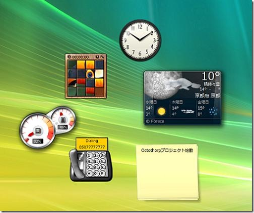 gadgets-on-desktop-vista-windows-xp