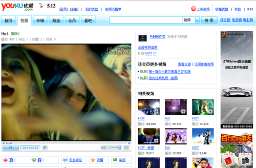 Youtube-china-kina-video-free-upload-hack-red-state