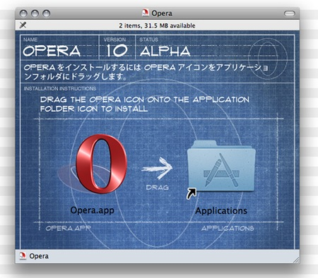 opera10-released