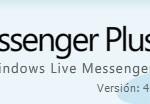 messengerpluslivewindows.jpg