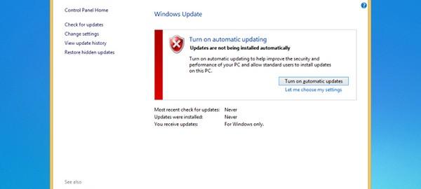 windows-8.1-KB2871389-update-error